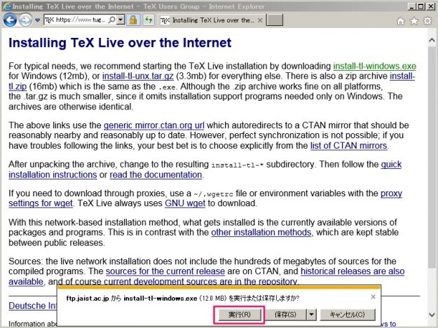 windows-tex-live-download-install-02