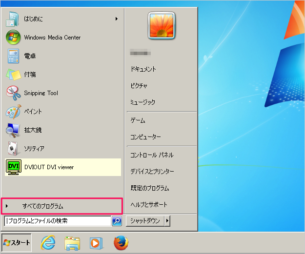 windows-tex-live-texworks-01