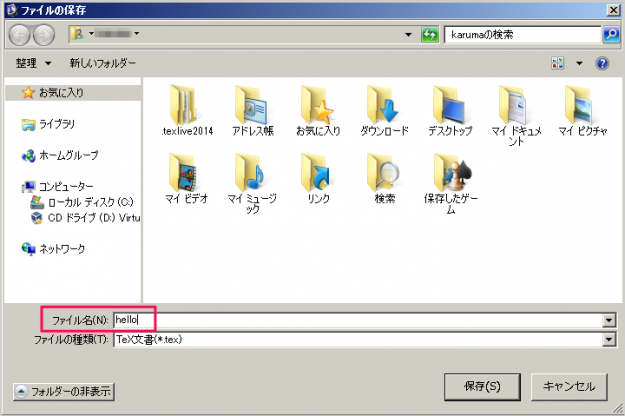 windows-tex-live-texworks-06