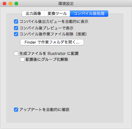 mac-tex2img-settings-09