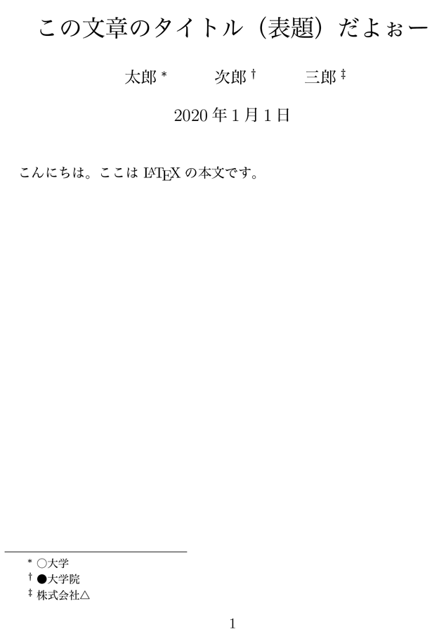 title-author-date-maketitle-01