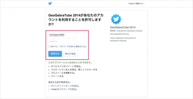 mac-app-geogebra-03