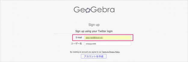 mac-app-geogebra-04