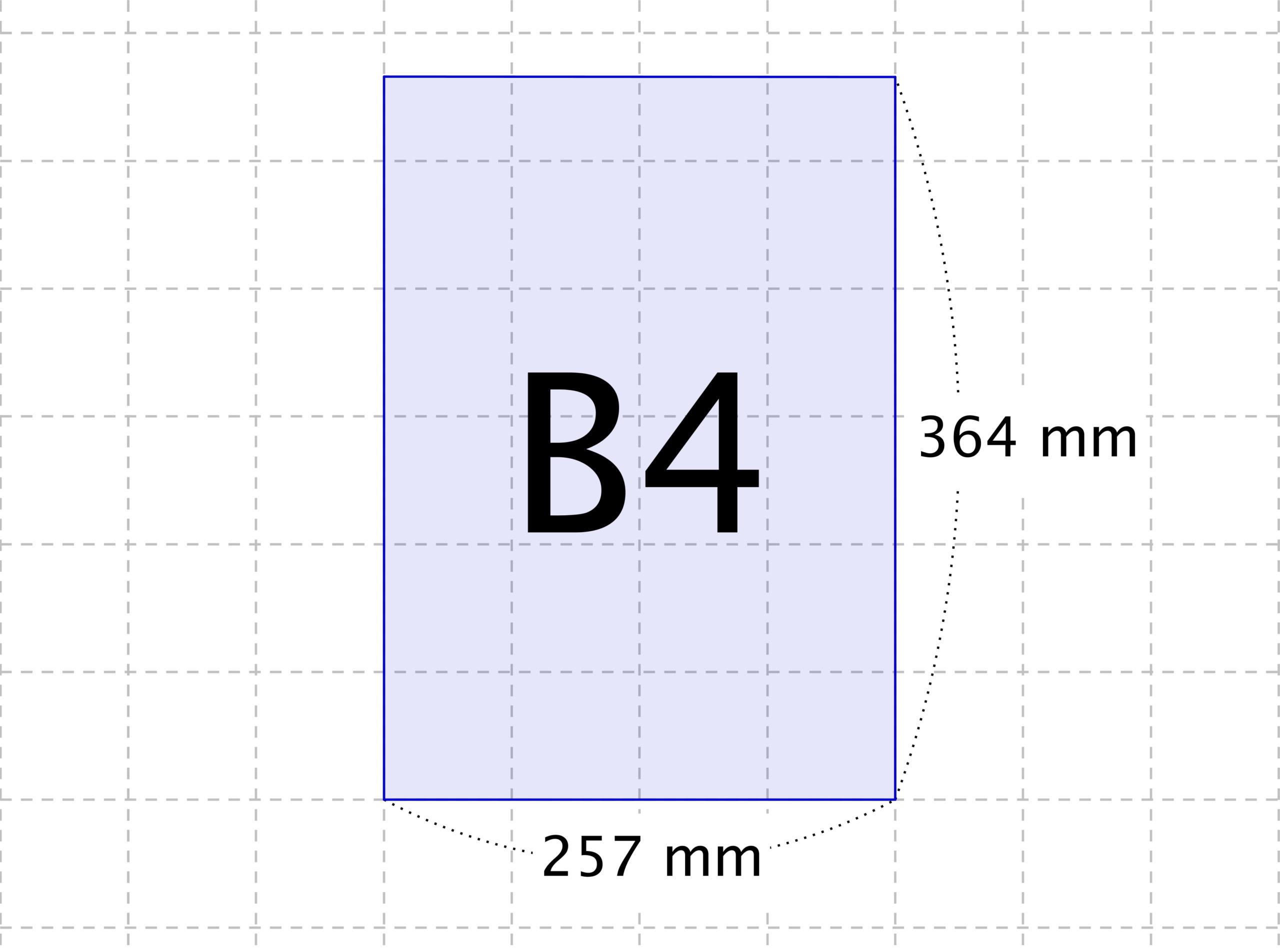 B4サイズの大きさ - 用紙のサイ...