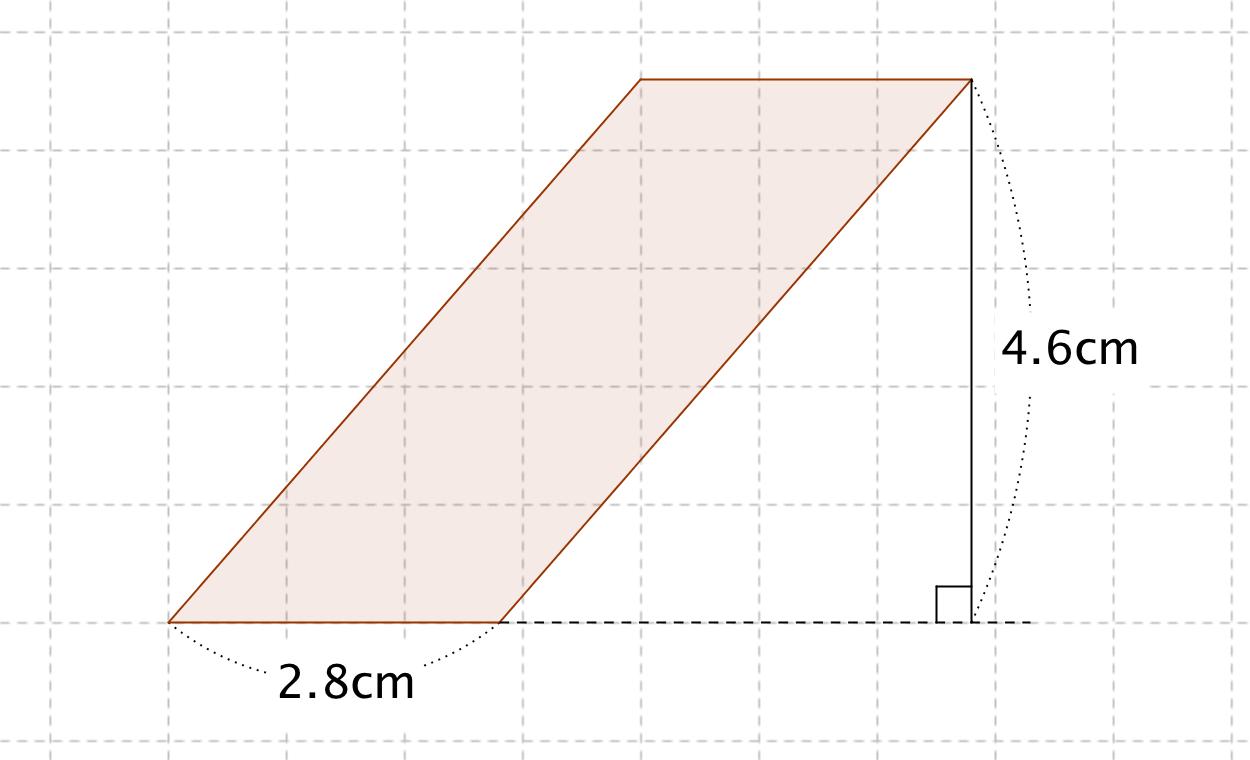 平行 四辺 形 公式